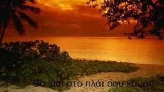 Repeat youtube video Συννεφα του γιαλου-Γιάννης Χαρούλης