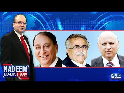Nadeem Malik Live | SAMAA TV | 26 April 2018