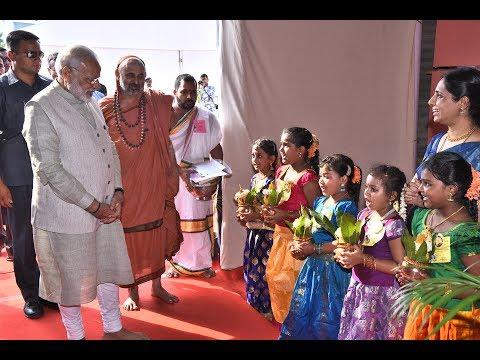 PM Modi's Speech at Dashamah Soundarya Lahari Parayanotsava Mahasarmapane
