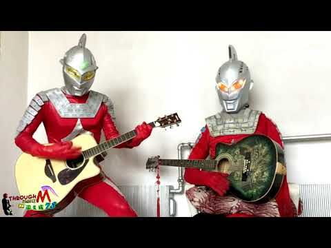 Are The Moroboshi Dan And Ultra Seven X At The Same Table? Hilarious To Play The Guitar!