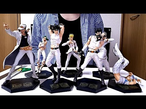 Gallery Jojo S Bizarre Adventure Figures Ichiban Kuji Anniversary Banpresto Youtube