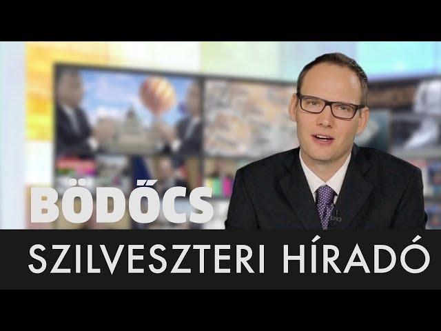 Bödőcs: Szilveszteri Híradó