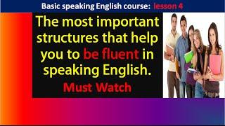 Spoken English Tutorial 4: ইংরেজিতে fluently কথা বলতে হলে যা আগে জানতে হবে. | Basic speaking English
