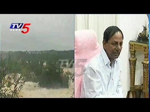 No Permission to CM KCR Aerial Survey in Karimnagar   Telugu News   TV5 News