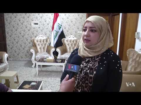 Young Candidates Want a Chance to be Elected to Iraqi Parliament