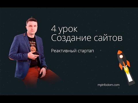 Как привлечь удачу! Как сделать так, чтобы всегда везло! Андрей Дуйко. Школа Кайлас.