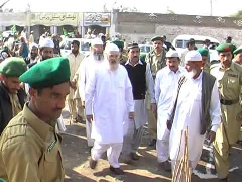Pir Syed Anees Haidar Shah Sahib [Jalalpur Shareef]