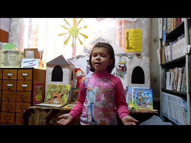 Изображение предпросмотра прочтения – ИльинаЧепурина читает произведение «Что такое добро?» О.В.Фокиной