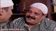 حكايا باب الحارة  - أبو بشير يعتذر من أبو عصام ويطلب إيد جميلة ! تاج حيدر  و عباس النوري