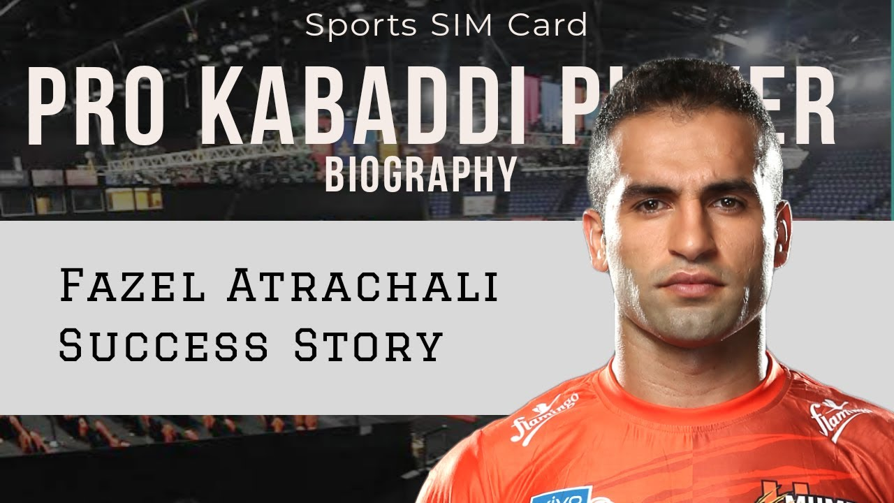 Fazel Atrachali Biography in Hindi | Lifestyle, Workout, Stats | Pro Kabaddi | Sports SIM Card