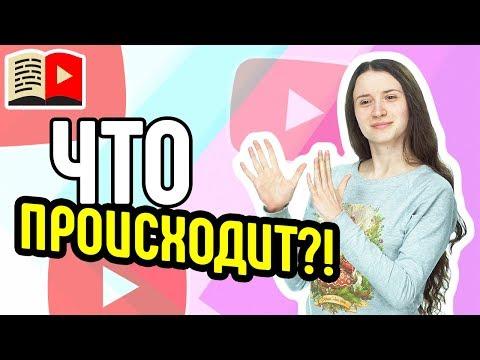Автоматически созданные каналы YouTube