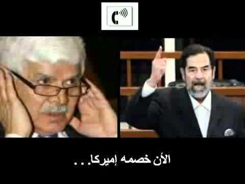 صدام ولاحتلال