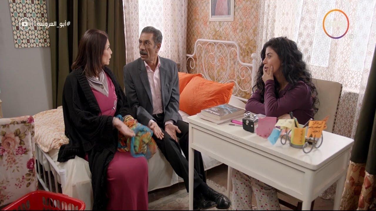 مشهد كوميدي لـ عبد الحميد و عايدة وهاجر