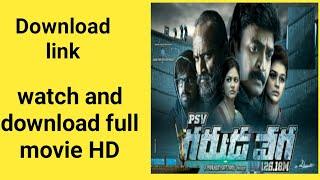 Telugu garuda vega full movie download/