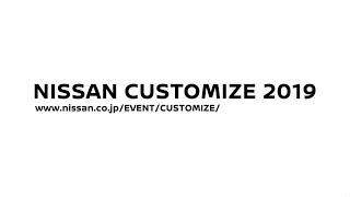 東京オートサロン2019の会場より、Nissan GT-R/フェアレディZのチーフプ...