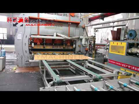 2800 Ton short cycle double side laminating press machine for furniture board