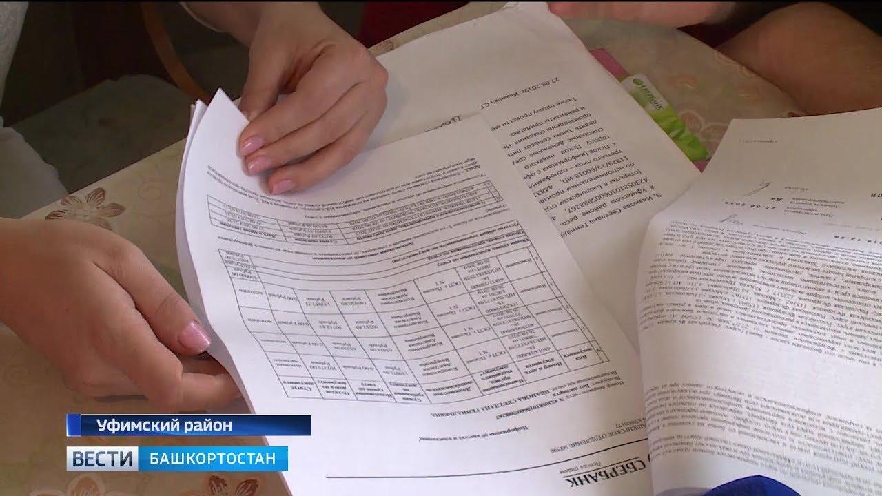 займ онлайн без процентов первый раз zaim-bez-protsentov.ru