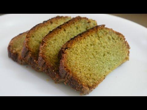 Grape Pound Cake | Super Easy Grape Cake | Grape Sponge Cake | Perfect Pound Cake Recipe | Baking