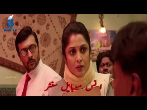 Pashto new Dubbing song 2018 singer Almas khan khalil and Reshma khan thumbnail