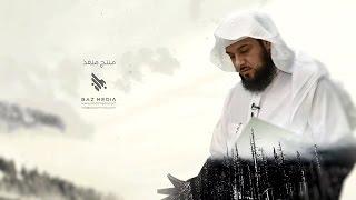 العالم الأخير l الحلقة العشرون l تخفيف كربات يوم القيامة  l د. محمد العريفي
