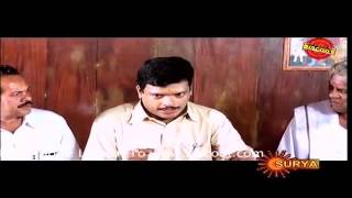 Chitrakoodam Malayalam Movie Comedy Scene jagatheesh