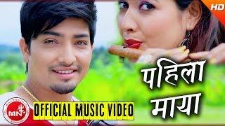 New Lokdohori Song 2073/2016 | Pahilo Maya - Ramji Khand & Dipa Bishwokarma Muskan | Umanga Music