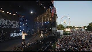 KREVA 「One feat. JQ from Nulbarich」(ROCK IN JAPAN FESTIVAL 2019 ver.)