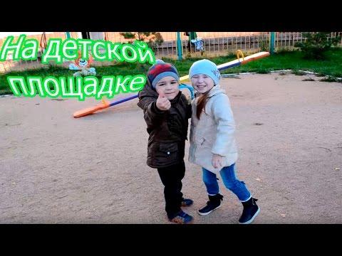 Подвижные игры для детей в детском саду   Arinka Vitaminka