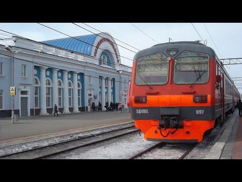 электричка Шадринск Каменск Уральский люкс в бюджетном варианте