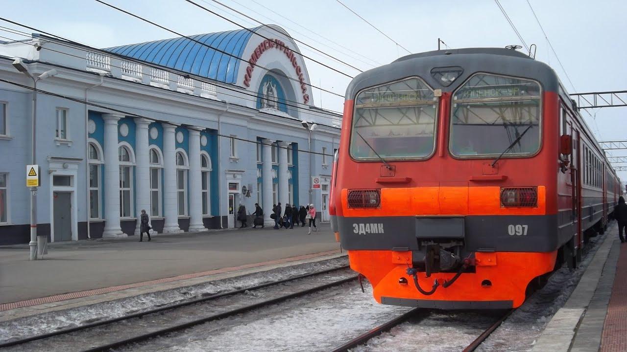 КаменскУральский  Шадринск расписание поездов и электричек