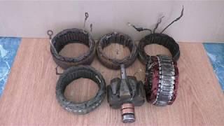 Bo'yicha generator windings parchalanishi''massasi''. Qanday qilib aniqlash uchun.Kengash electrician.