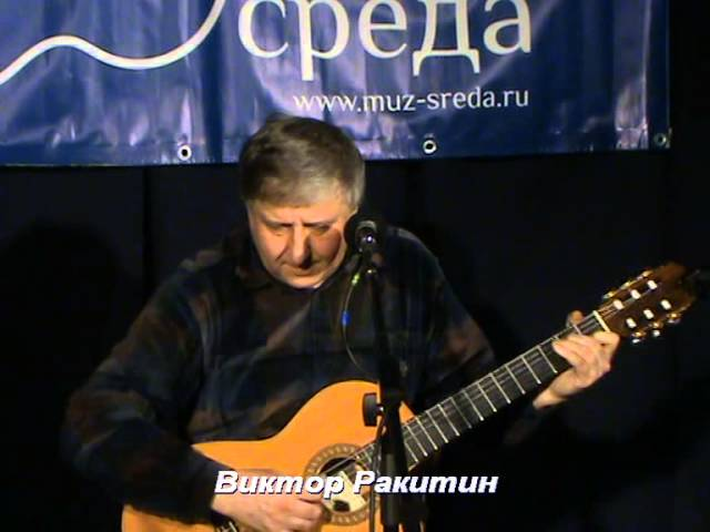 Музыкальная Среда 25.03.2015. Часть 3