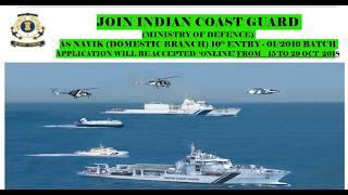 Navik DB Indian Coast Guard Vacancy 2018 Apply Online 2019 Batch Coast Guard 10 2 Entry