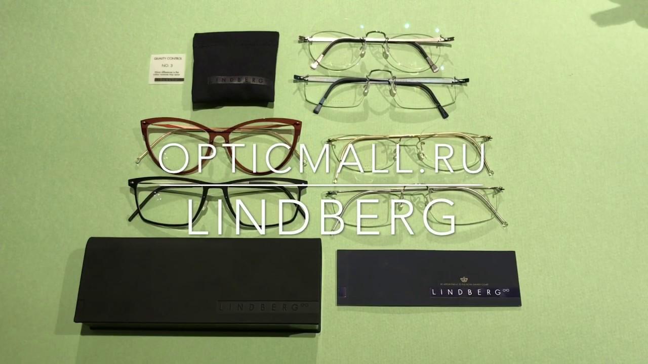Весь июль оправа fielmann бесплатно при заказе очков!. Акция проходит с 1 по 31 июля только в екатеринбургских салонах оптики «очки для вас».