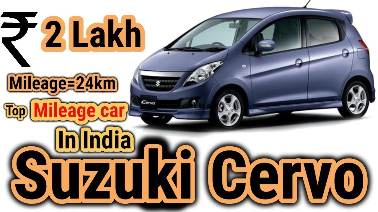 Maruti Cervo Launch Maruti Cervo Autos Post Maruti Suzuki To Launch Cervo In India By This July