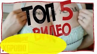 Пышногрудая модель из Воронежа стала звездой Плейбоя Ирина Иванова