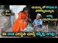 Sridevi Helping For Poor Peoples In K J Puram Village Chodavaram Vishaka 9RosesMedia  Anchor Sridev 