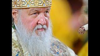 Патриарх Кирилл предупредил об опасности отказа от наличных денег   Новости 7:40, 08.01.2018