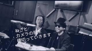 【セラピストユーTube(歌チャンネル)】 https://goo.gl/wsVeNC 【ユープ...