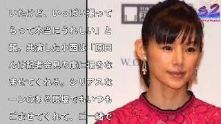 小西真奈美、共演・原田泰造に感謝「現場をなごませてくれる」. 小西真...