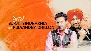 Best Of Surjit Bindrakhia and Kulwinder Dhillon | Punjabi Evergreen Songs | T-Series Apna Punjab
