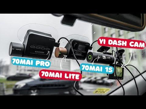 🔴 Выбираем лучший видеорегистратор Ӏ 70mai Pro Vs 70mai 1S Vs 70mai Lite Vs YI Dash Cam Ӏ СРАВНЕНИЕ