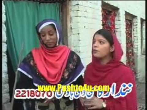 Pashto New Drama (Wada Na Me Toba Da) Part 6
