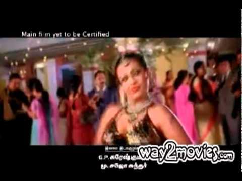 Kanagavel Kakka Tamil Movie Trailer