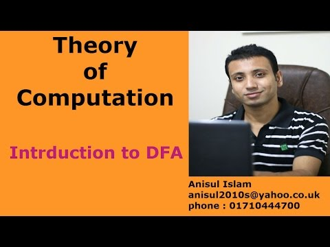 Theory of computation Bangla tutorial 4 : Introduction to DFA