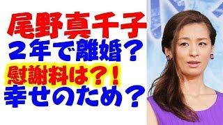(動画概要) 女優の尾野真千子(35)が、「EXILE」らが所属する...