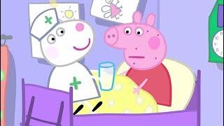 Свинка Пеппа на русском все серии подряд - Мне нехорошо - целиком серии