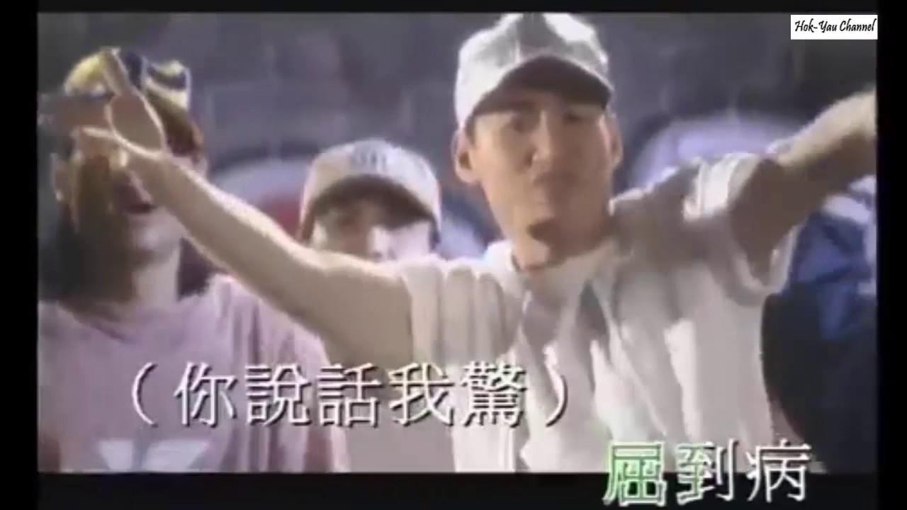 粵語 發音 翻譯