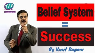 Belief System & Success| How to succeed in life| Personality Development Class By Vinit Kapoor