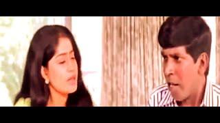 Vadivelu Comedy Scenes   வயிறு வலிக்க சிரிக்கணுமா இந்த காமெடி யை பாருங்கள்    Tamil Comedy Scenes